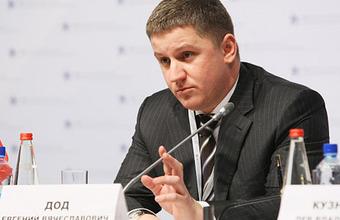 Евгений Дод: «Нам денег достаточно»