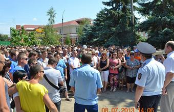 СКР не видит национальной подоплеки в убийстве в Пугачеве