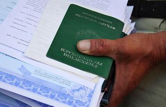 Визовый режим для трудовых мигрантов: за и против