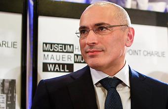 Верховный суд возвращается к делам Ходорковского
