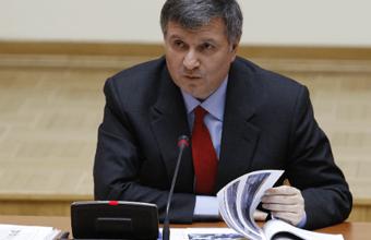 Новая украинская власть отчиталась за стрельбу на Майдане