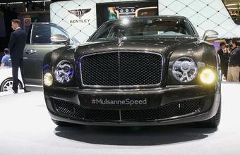 Bentley Mulsanne Speed: самый быстрый
