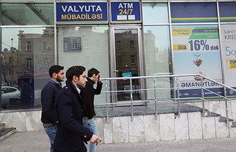 Что происходит с валютой в Азербайджане?