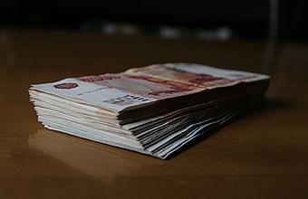 Что смогут купить пенсионеры на единовременное пособие?