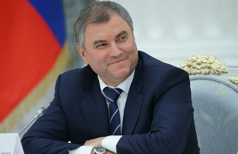 Володин, Нарышкин и новая Госдума: что изменится после выборов