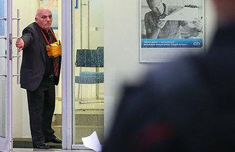 Есть ли правда в требованиях захватчика банка в Москве?
