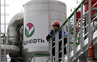 Улюкаев послал сигнал покупателям «Башнефти» и «Роснефти»