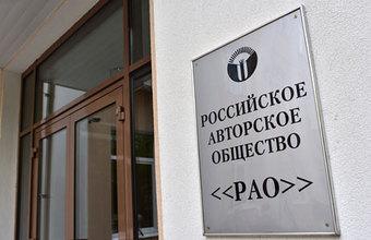 Матвиенко предотвратил «рейдерский захват» РАО