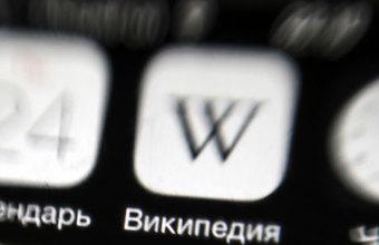 Медведев дал старт российской «Википедии»