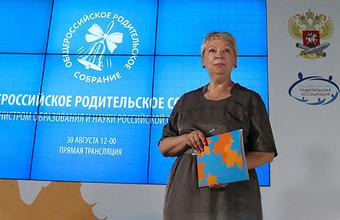 Министр образования провела первое родительское собрание