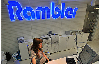 Rambler разменял третий десяток