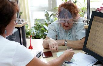 Пропажа пенсии из ПФР: как нас вводят в заблуждение