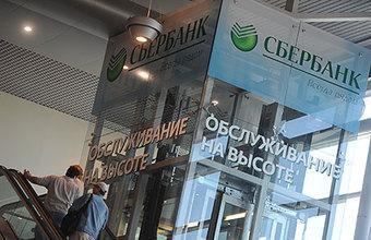 Новый вид кражи из банкоматов принес Сбербанку популярность в СМИ