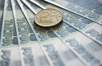Рубль настроился на укрепление
