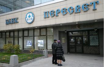 В банке РПЦ зависли миллиарды госкомпаний?