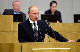Bloomberg: провокация в адрес НАТО разгневала Путина
