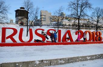 Большой футбол под пристальный контроль. Россия принимает меры к ЧМ