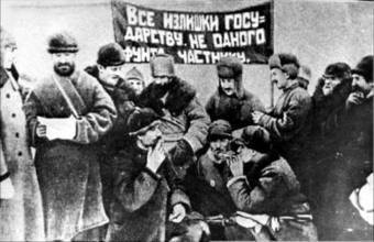 Причины продразверстки: аграрный коллапс предреволюционной России