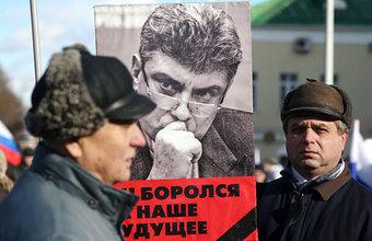 Марш памяти Бориса Немцова прошел не без провокаций