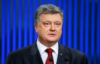 Транспортная блокада Донбасса: Порошенко требует «украденные украинские производства»