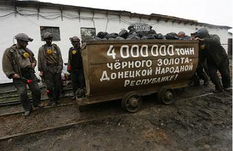 «Поставить всю страну в зависимость от этого угля – кошмар». Что думают в Киеве о блокаде Донбасса
