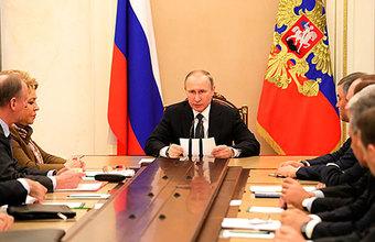Путин и Совбез обсудили Донбасс