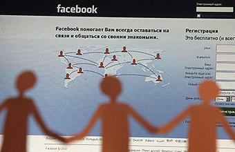 «Меня не взяли»: в соцсетях набирает обороты новый флешмоб