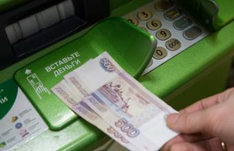 Сбербанк 1,5 месяца не возвращает москвичке деньги, «повисшие» в банкомате