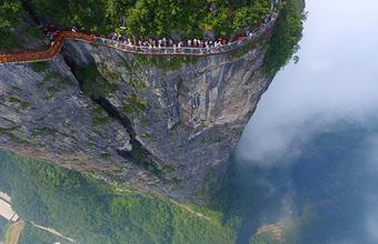 Мир с высоты…это надо видеть