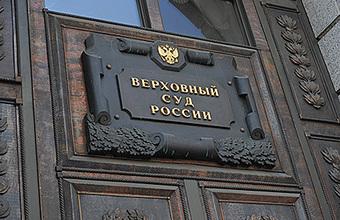 Два с половиной года за пост в ЖЖ: ВС оставил в силе приговор Кунгурову