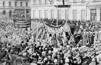 Хлебные бунты февраля 1917-го и роспуск Государственной думы