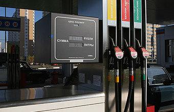 Инфляция снижается, а цены на бензин растут