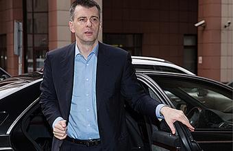 Прохоров продает почти половину своего баскетбольного клуба