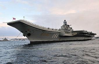 На ремонт «Адмирала Кузнецова» выделят 40 млрд рублей