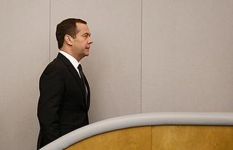 Медведев: «И культура, и искусство — это синонимы разнообразия нашей внутренней свободы»
