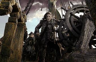 Афиша: «Пираты Карибского моря» с Маккартни, нападение вампиров и День Иерусалима