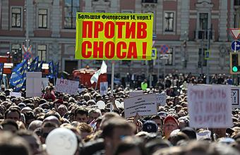 От реновации до выборов президента: разговор на Старой площади