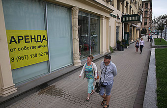 «Моя улица» «прогоняет» арендаторов из центра столицы