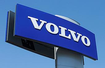 Volvo меняет дизель на гибрид