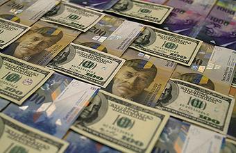 Проблемы развитых стран: Швейцария не знает, что делать с излишком денег