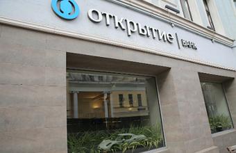 СМИ: ЦБ утвердил кредитную линию для банка «Открытие»