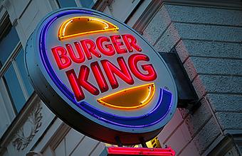 Burger King обменивает фастфуд на собственную криптовалюту