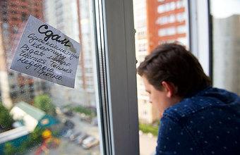 Москва сдается. Арендное жилье не успевает за спросом