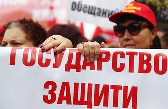 Долговое строительство: всероссийский митинг обманутых дольщиков