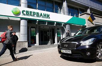 У «дочки» Сбербанка на Украине появился очередной покупатель