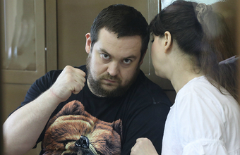 Эрика Давидыча судят за мошенничество или за антикоррупцию?