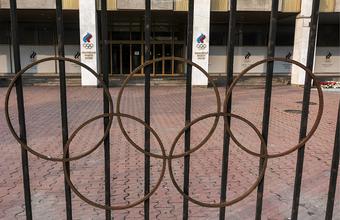 Олимпиада в Южной Корее: против России 29 антидопинговых агентств