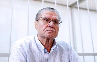 Феоктистов приехал на допрос по «делу Улюкаева»