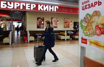 Откуда в кафе аэропортов заоблачные цены, разберется ФАС