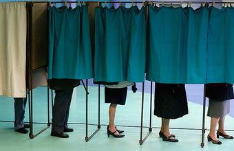 Выборы в Сенат Франции покажут, насколько прочны позиции Макрона